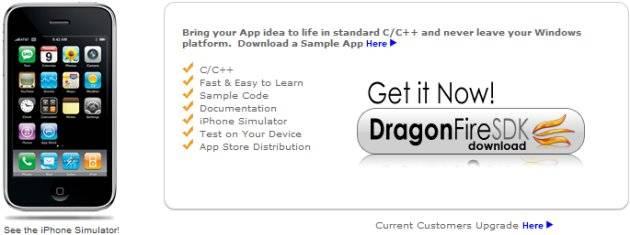 Dragonfire sdk windows free download